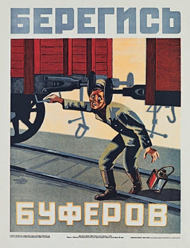 irwinopolis-russian-accident-posters-2-3.jpg (292 KB)