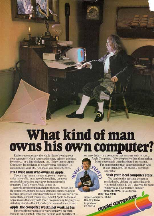 ShockBlast_15.vintage-computer-ads1.jpg (80 KB)