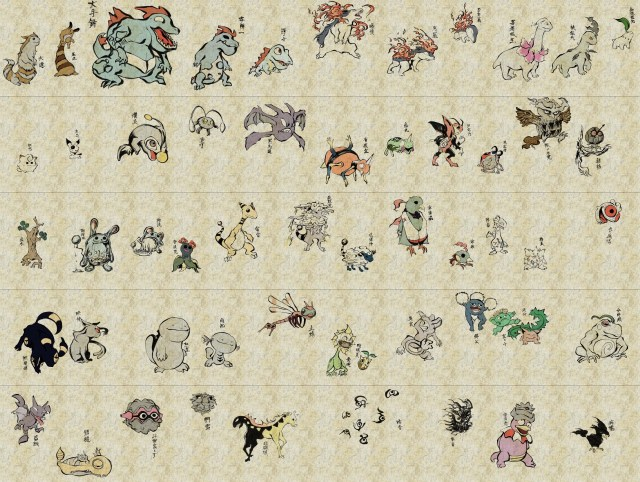 Traditional-Japanese-Style-Pokemon-03.jpg (1 MB)