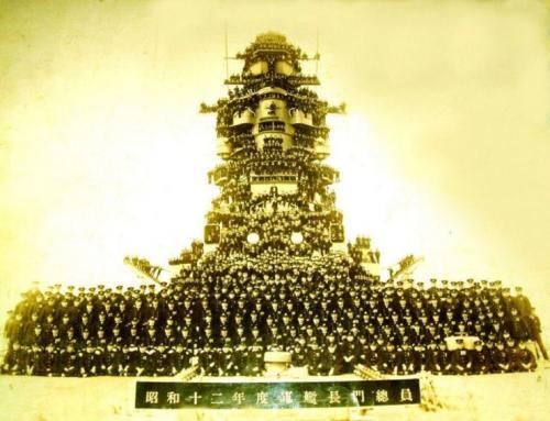 Yamato.jpg (102 KB)