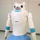 riba_robot_nurse_bear.jpg (44 KB)
