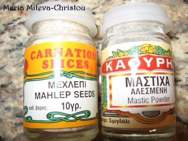 Гръцки Козунак с Мастикова Смола (Сакъз) и Махлеп