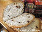 Хляб с Мед, Стафиди и Орехи