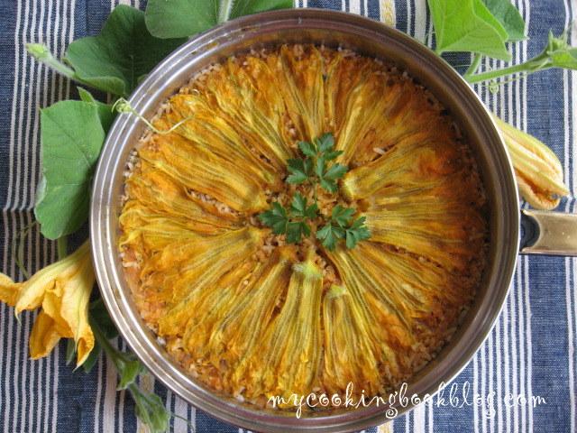 Цветове от тиквички с булгур и ориз