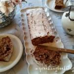Кекс с ябълки, стафиди и орехи