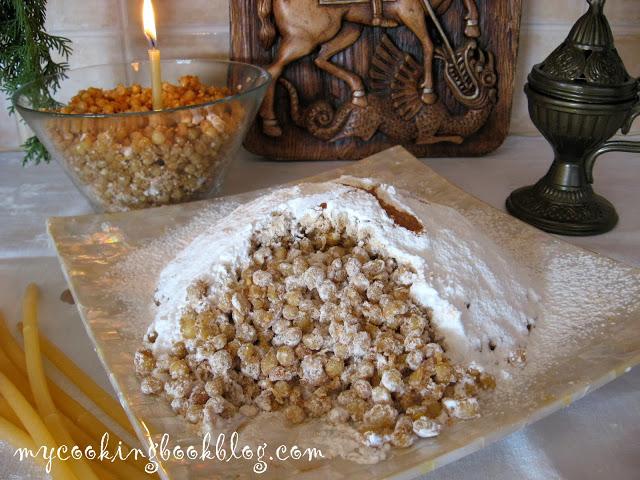 Колива (Koliva) или обредно варено жито (по Български)