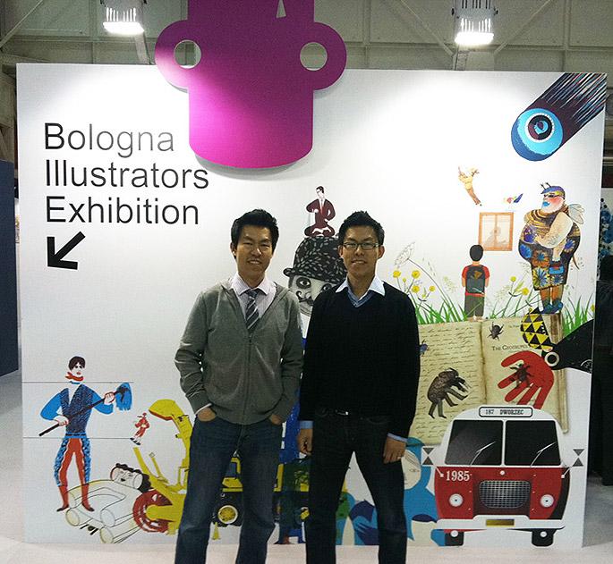 03 - Bologna-Illustrators-Exhibition-Cozy-Classics-Jack-and-Holman