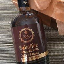 Τσικουδιά με Καφέ ΚΕΝΤΡΙΑ 500ml