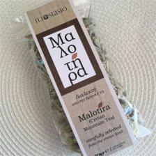 Μαλοτήρα Κρητική ΗΛΙΟΣΤΑΣΙΟ βότανα 20γρ