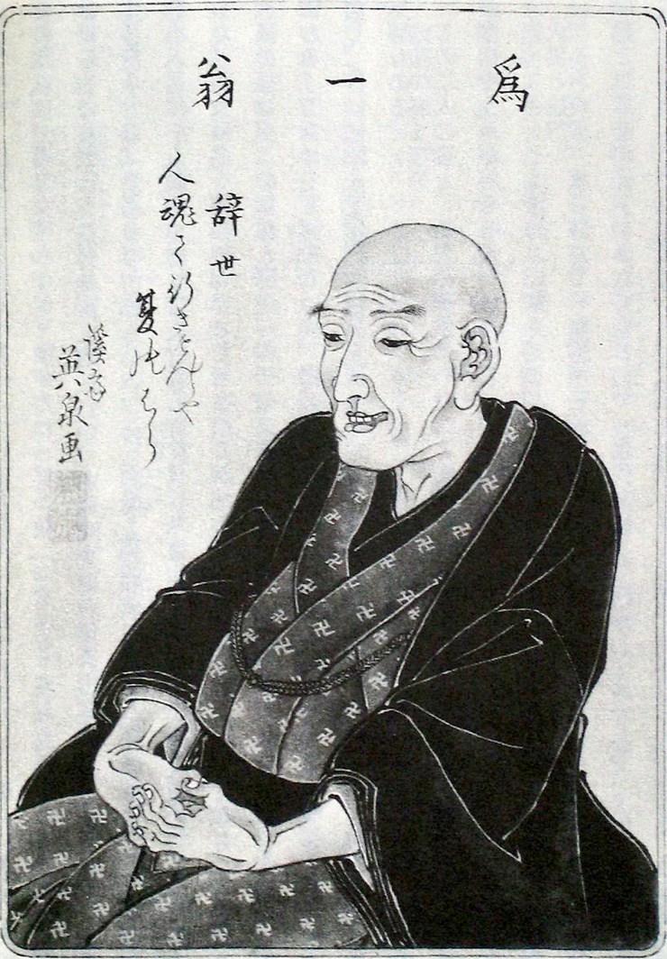 katshushika hokusai An immersive exhibition of re-created works by katsushika hokusai, showing at the old truman brewery, london, from october 26 though november 17 2013.