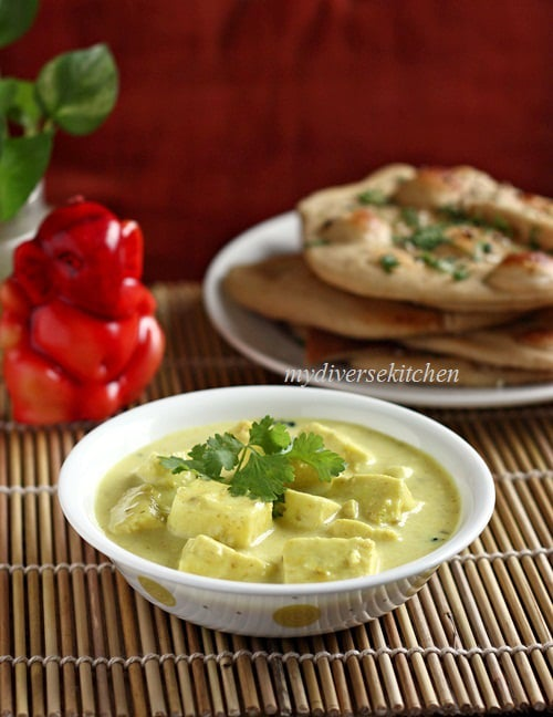 Kashmiri Cuisine Through The Ages : A Review; Chaman Kaliya – Paneer/ Indian Milk Cheese In Yellow Gravy (GF) And A Giveaway