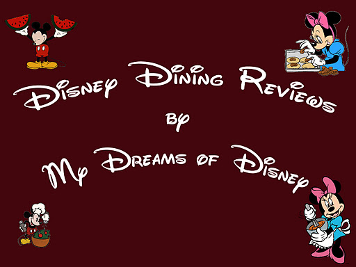 Disney Dining Review