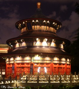 China Pavilion, Epcot World Showcase, Nighttime