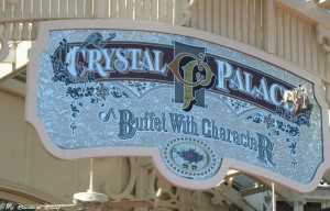 Magic Kingdom's Crystal Palace
