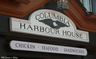 Columbia Harbour House, Magic Kingdom