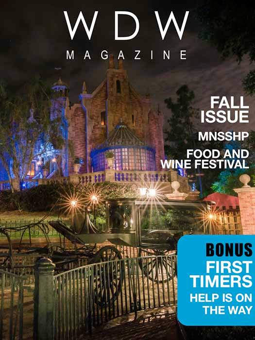WDW Magazine Fall Edition