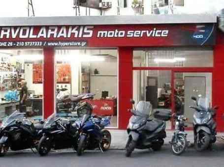 PERVOLARAKIS moto service