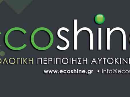 Eco Shine Greece