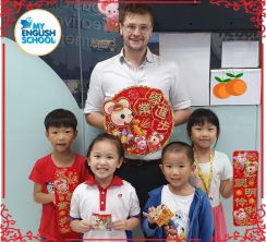 2020-My-English-School-CNY-CCK-094