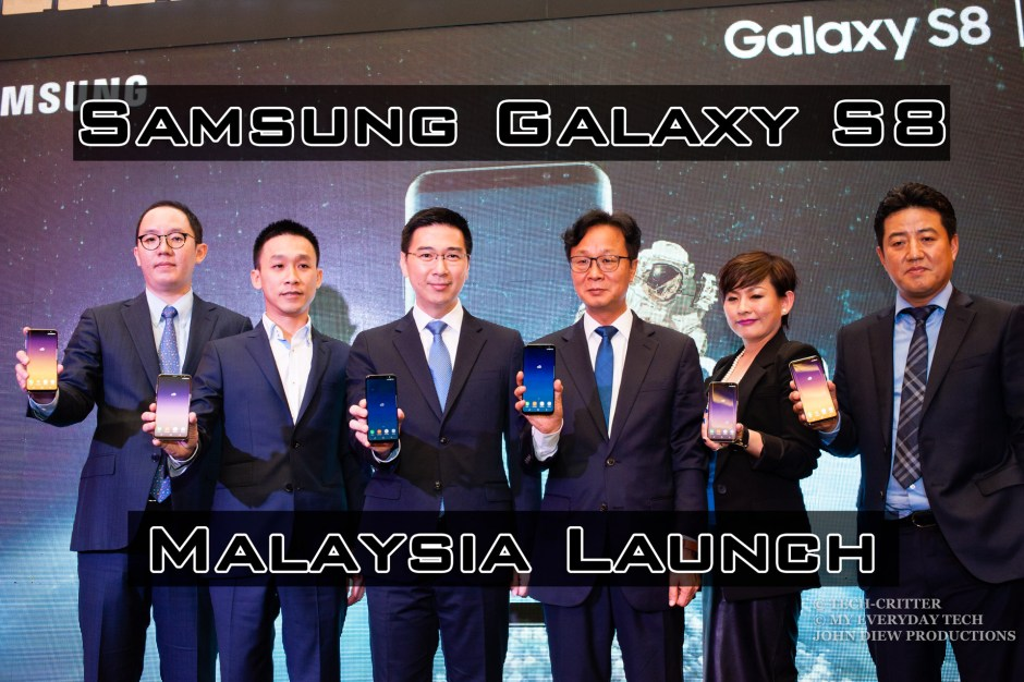 Samsung Galaxy S8 launch