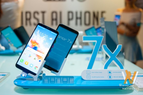 honor 7X launch