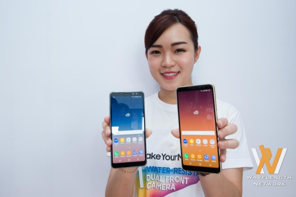 Samsung Galaxy A8 Launch