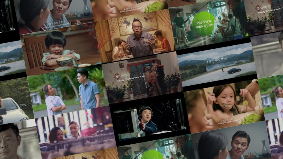 Chinese New Year 2018 Web Film