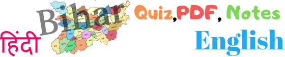 Bihar GK Online Quiz Test, Notes, Question and Free PDFs