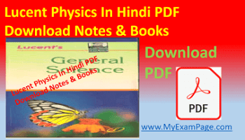 Modern Physics Pdf Notes