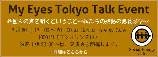 talkevent02