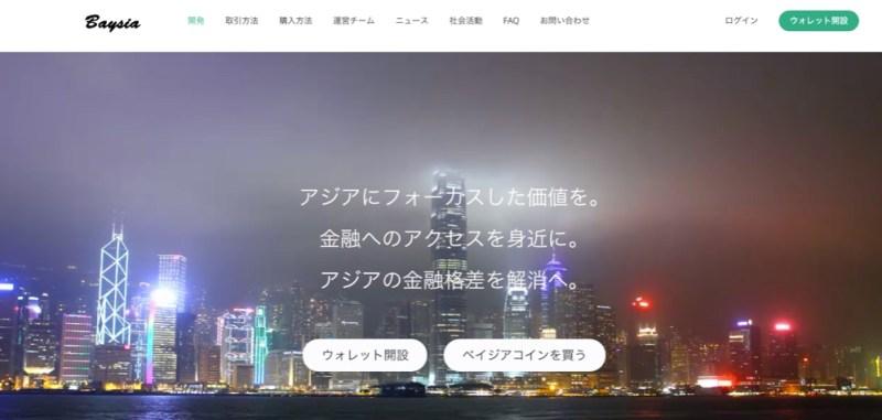 スクリーンショット 2015-09-16 1.34.42 (1)