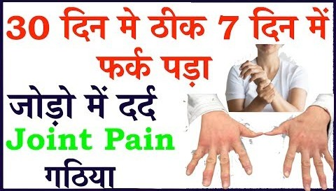 Permanent solution for joint pain and arthritis