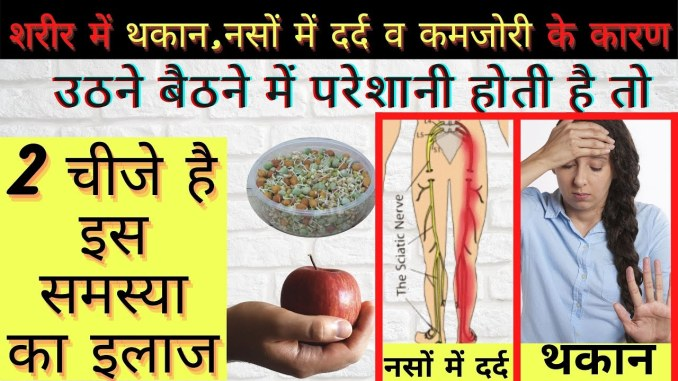 Home remedies for fatigue and weakness of nerves