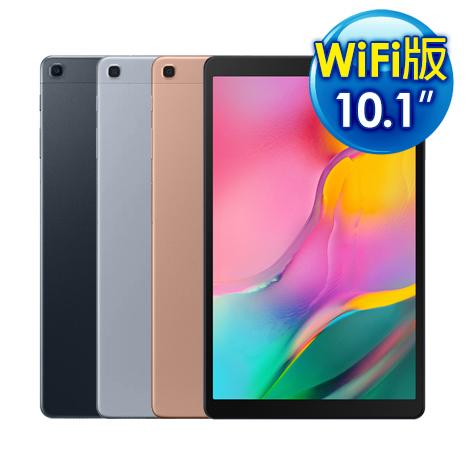 Samsung Galaxy Tab A T510 10.1吋 Wi-Fi 平板電腦(2019)-手機.平板-myfone購物