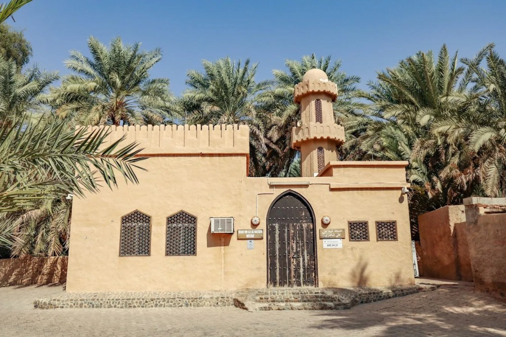 Mosque in the Al Ain Oasis - United Arab Emirates