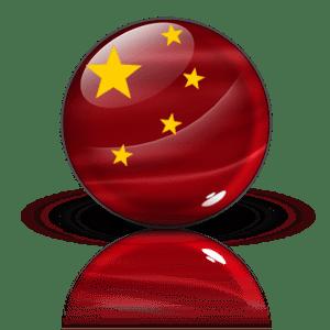 Free China icon