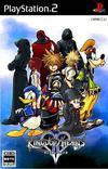 Kingdom Hearts 2 Kingdom Hearts 2 221skull24
