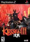 Kessen III Kessen III 550391Mistermostyn
