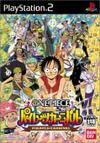 One Piece: Pirate's Carnival One Piece: Pirate's Carnival 552845rwoodac