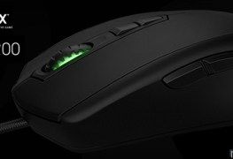 Mionix Avior 8200 Gaming Mouse Review Mionix Avior 8200 Gaming Mouse Review Mionix Avior 8200 Mouse Banner