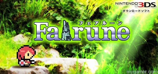 Fairune Banner