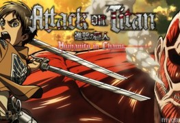Attack on Titan: Humanity in Chains Now Available on 3DS Attack on Titan: Humanity in Chains Now Available on 3DS attack on titan wide 660x350