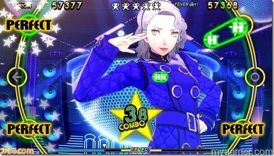 Persaona 4 dancing blue