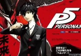 persona 5 delayed to 2016 Persona 5 Delayed to 2016 persona 5