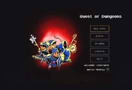 MyGamer Visual Cast Awesome Blast: Quest for Dungeon! MyGamer Visual Cast Awesome Blast: Quest for Dungeon! QUESTFORDUNGEON