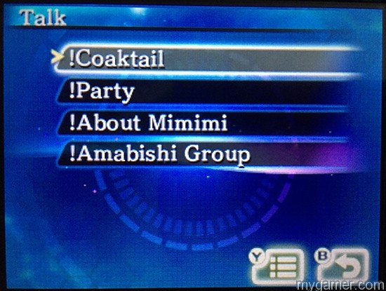 """Instead of a """"cocktail"""" would you like to try a """"coaktail""""? Parascientific Escape: Cruise in the Distant Seas 3DS eShop Review Parascientific Escape: Cruise in the Distant Seas 3DS eShop Review Parascientific Escape Typo"""