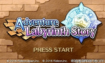 Adventure Labyrinth Story Title1