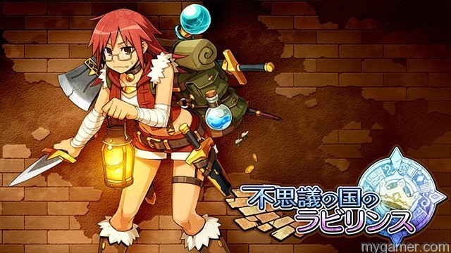 Adventure Labyrinth Story Hitting 3DS eShop This Week Adventure Labyrinth Story Hitting 3DS eShop This Week Adventure Bar Labyrinth 3DS