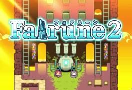 fairune-2-banner
