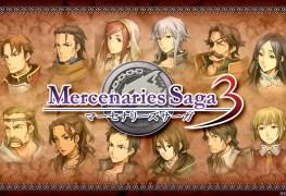 mercenaries saga 3 – gray wolves of war 3ds eshop review Mercenaries Saga 3 – Gray Wolves of War 3DS eShop Review Mercenaries Saga 3